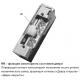 Basic 448 RR Easy Adapt Lucky электрозащелка с регулируемым язычком 12 - 24 V DC НЗ