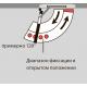 Механический фиксатор открытого положения для скользящего канала G96N20