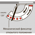 ФОП для дверного доводчика TS97