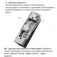 Basic A-RR  электрозащелка с регулируемым язычком 24В DC
