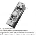 Basic A электрозащелка с регулируемым язычком 12В DC