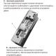 Basic AE  электрозащелка с регулируемым язычком 24В DC